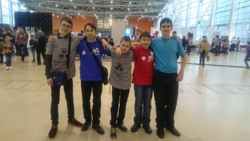 Инженерные Кадры России 2017 в Москве