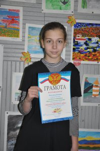 """Результаты конкурса рисунков """"Мурманск. Признание в любви"""""""