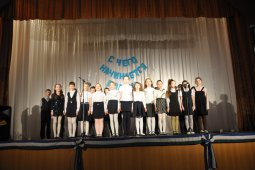 Школьные мероприятия 18 марта