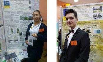 Молодёжный научный форум Северо-Запада «Шаг в будущее»