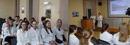 5 декабря - «День юного специалиста»