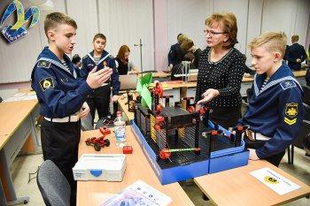 «Молодые инженеры Мурманска – 2018»