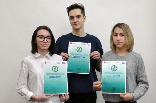 Региональный этап Всероссийского конкурса юных исследователей окружающей среды