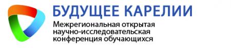 «Будущее Карелии»