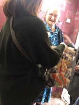 """""""Почта добра"""""""