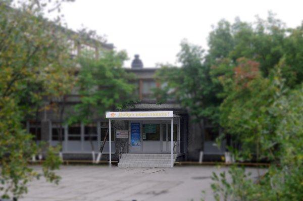 «Мурманск – город чистоты».