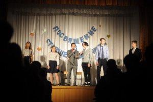 Трагикомедия  в трёх действиях «Посвящение в старшеклассники»